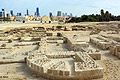 Manama - the capital of Bahrain - picture