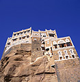 Summer Palace of Imam Yahya at Wadi Dhar - travels