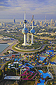 Kuwait City - the capital and largest city of Kuwait - photo stock