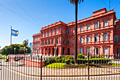 Casa Rosada (Pink House) -  the Government house and the office of the President of Argentina - Buenos Aires, Argentina