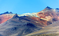 Holiday pictures - Altiplano (Bolivian Plateau)