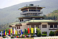 Paro Airport -  the only international airport of Bhutan - travels