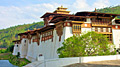 Punakha Dzong (The palace of great happiness or bliss) - travels