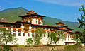 Punakha Dzong (The palace of great happiness or bliss)  - pictures