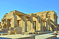 Temple of Kom Ombo - photo travels