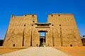Temple of Edfu - photos