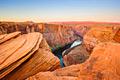 Horseshoe Bend (Arizona) - reizen