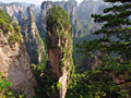 Zhangjiajie National Forest Park  - pictures