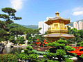 Photos de vacances - Chi Lin Nunnery
