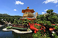 Our tours - Chi Lin Nunnery