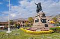 Ayacucho - travels