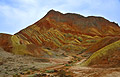 Zhangye Danxia National Geological Park - travels