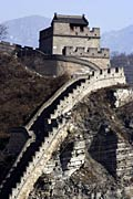 Great Wall - New Seven Wonders of the World