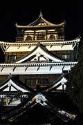 Hiroshima Castle - photos