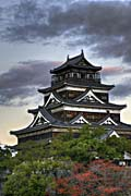 Hiroshima Castle - photo travels