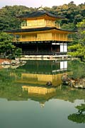 Temple of the Golden Pavilion  - pictures