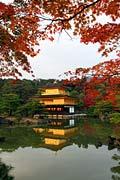 Kyoto Photos - Kinkaku-ji