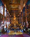 Phnom Penh - photo travels