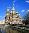 Church of the Savior on Blood - Saint Petersburg - photography