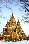 Sts. Peter's and Paul Cathedral in Peterhof near Saint Petersburg - picture